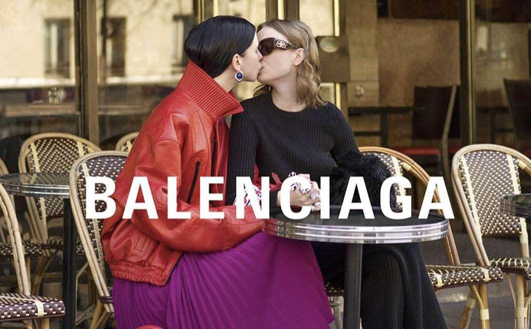 BALENCIAGA PRIDE